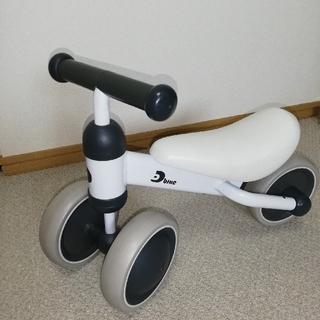 値下げ 三輪車 D-bike(mini) (三輪車)