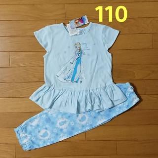 ディズニー(Disney)の新品☆110センチ ディズニー アナ雪 半袖 パジャマ シャツ エルサ(パジャマ)