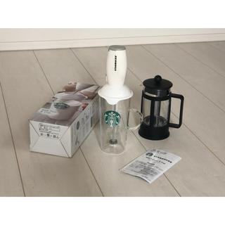 スターバックスコーヒー(Starbucks Coffee)のnon様専門(コーヒーメーカー)