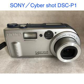ソニー(SONY)のSONY/Cyber shot DSC-P1/箱なし(コンパクトデジタルカメラ)