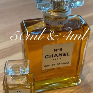 CHANEL - 2点セット 新品 シャネル CHANEL No.5 オードパルファム 50ml
