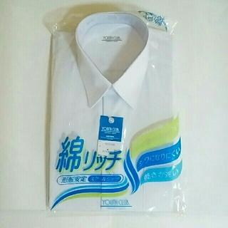半袖スクールワイシャツ