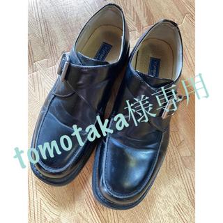 中古 メンズ フォーマル 靴 シューズ  冠婚葬祭 27cm 革靴(その他)