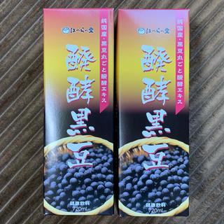 発酵黒豆 はつらつ堂