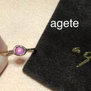 アガット(agete)のアガット/agete/K10YGルビースキニーリング(リング(指輪))