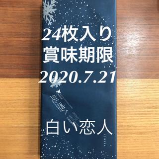 新品未開封★白い恋人 石屋製菓 24枚入り 北海道土産