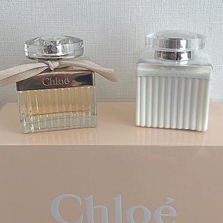 Chloe - Chloe  クロエ  香水