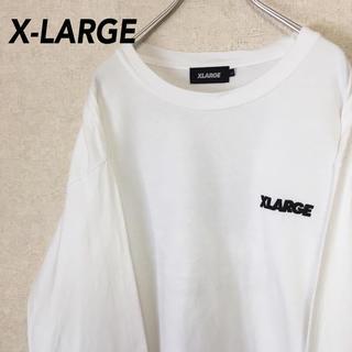 エクストララージ(XLARGE)のエクストララージ 長袖 Tシャツ 古着 ビッグシルエット メンズ レディース L(Tシャツ/カットソー(七分/長袖))