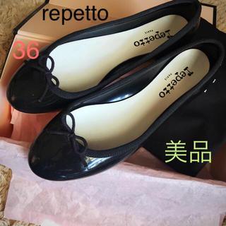 レペット(repetto)の✨美品✨レペット❇️レインシューズ ❇️36(バレエシューズ)