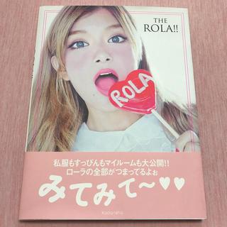 コウダンシャ(講談社)のTHE ROLA!!(女性タレント)