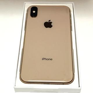 iPhone - iPhone XS GOLD 256GB SIMフリー 新品