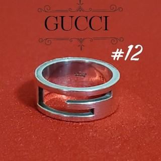 グッチ(Gucci)のGUCCI グッチ ブランデッドカットアウトGリング #12(リング(指輪))