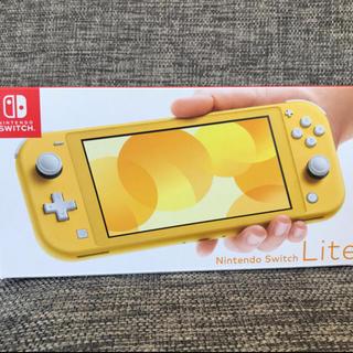 Nintendo Switch - 新品未使用 ニンテンドースイッチ ライト イエロー