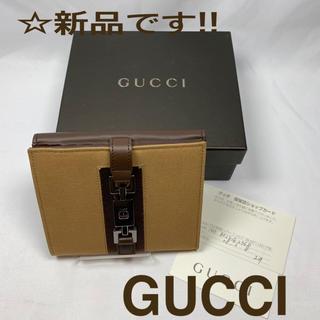 グッチ(Gucci)のGUCCI グッチ ジャッキー 金具シェリーライン wホック折り財布[鑑定済](折り財布)