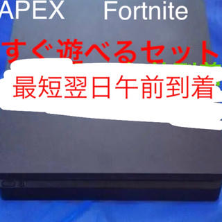 PlayStation4 - PS4 本体 すぐに発送可