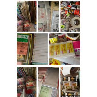 海外紙モノ(印刷物)