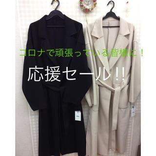 GRL - 【新品】GRLリバーロングコート2点セット売り