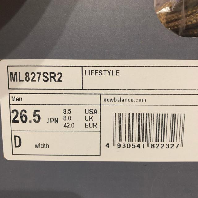 New Balance(ニューバランス)の【NB】New Balance x Stray Rats 827 US8.5 メンズの靴/シューズ(スニーカー)の商品写真
