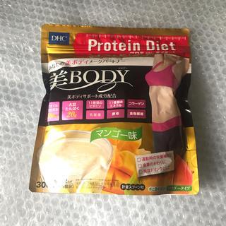ディーエイチシー(DHC)のDHC プロティンダイエット、マンゴー味(ダイエット食品)