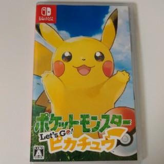 ポケモン - ポケットモンスター LET'S GO!! ピカチュウ レッツゴー Switch