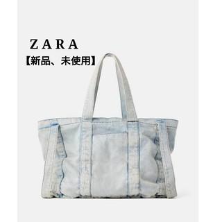 ザラ(ZARA)のZARA ザラ デニム トートバッグ マザーズバッグ レディーストートバッグ(トートバッグ)