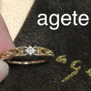 アガット(agete)のアガット/agete/K10YGダイヤ透かしリング(リング(指輪))