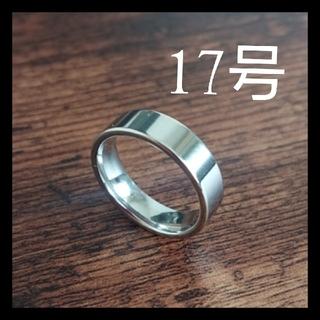 リング 17号 no.6009(リング(指輪))