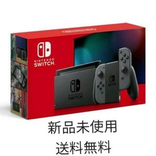 Nintendo Switch - Nintendo Switch 本体 スイッチ グレー 新品未開封