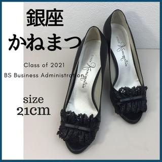 ギンザカネマツ(GINZA Kanematsu)のギンザカネマツ ヒール パンプス 21cm 黒 オープントゥ レザー(ハイヒール/パンプス)
