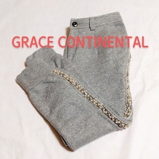 GRACE CONTINENTAL - 【GRACE CONTINENTAL/Diagram】ビジュー付スウェットパンツ