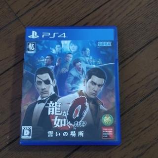PlayStation4 - 龍が如く0