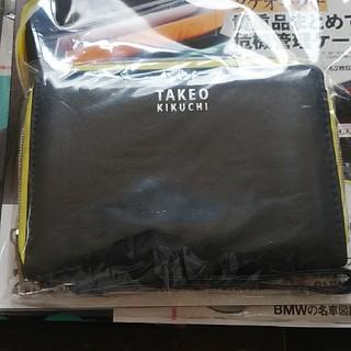 タケオキクチ(TAKEO KIKUCHI)のモノマスター付録(キーケース/名刺入れ)