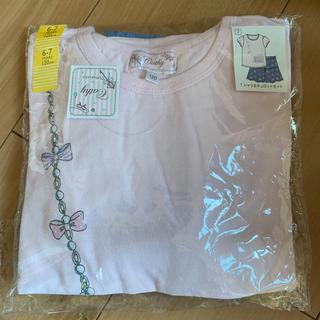motherways - ★新品★女の子 Tシャツ&キュロットセット 120