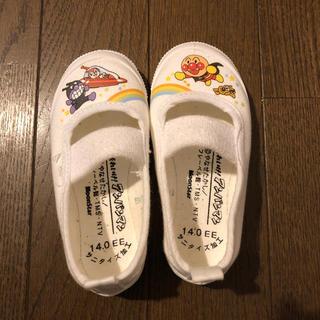 アンパンマン(アンパンマン)の♡sk2♡様専用アンパンマン 上靴 14cm(その他)