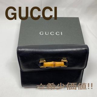 グッチ(Gucci)の GUCCI グッチ バンブー がま口 二つ折り財布 ブラック [鑑定済](折り財布)
