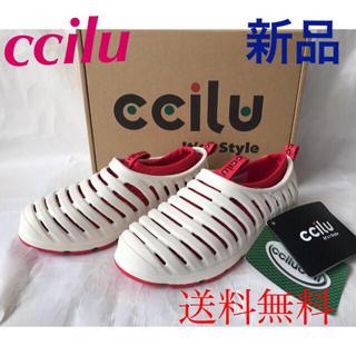 チル(ccilu)の❣️お子様女性の方‼️チルシューズ❣️軽量通気性抜群21cm  (スニーカー)