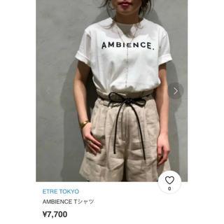 アメリヴィンテージ(Ameri VINTAGE)のエトレトウキョウ Tシャツ (Tシャツ(半袖/袖なし))