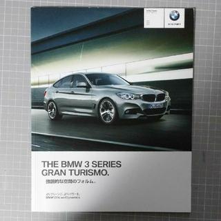 【専用】BMW F30 3シリーズ 3series i8小冊子(カタログ/マニュアル)