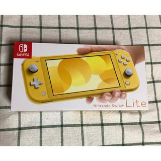 Nintendo Switch - 新品 * 任天堂 スイッチ ライト イエロー