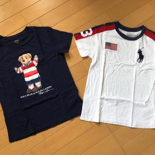 POLO RALPH LAUREN - ポロラルフローレン キッズ ポロベア Tシャツ 半袖 130 2枚セット