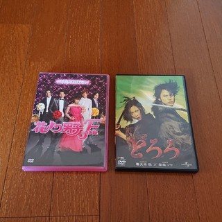アラシ(嵐)の花より男子ファイナルDVD おまけにどとろDVD 2本セット 美品(日本映画)