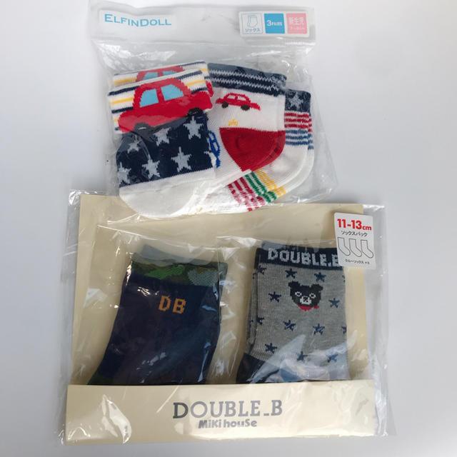mikihouse(ミキハウス)の新品 ベビーソックス 赤ちゃん 靴下 ダブルビー ミキハウス ELFINDOLL キッズ/ベビー/マタニティのこども用ファッション小物(靴下/タイツ)の商品写真