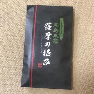 緑茶 薩摩の極み
