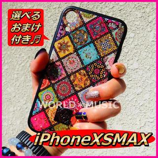 iPhoneXSMAX ケース 韓国 民族柄 エスニック スマホリング 送料無料(iPhoneケース)