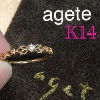 アガット(agete)のアガット/agete/K14YGダイヤ透かしリング/美品(リング(指輪))