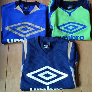 アンブロ(UMBRO)のアンブロ プラシャツ半袖 3枚セット 130cm(ウェア)
