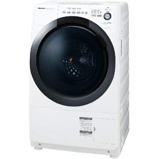 SHARP - ドラム式洗濯機 シャープ 新品 2020年 クーリングオフ品 ワンルームでも設置