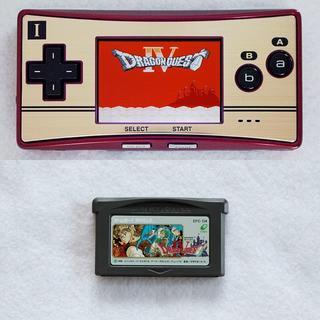 ゲームボーイアドバンス(ゲームボーイアドバンス)のGBA版 ドラゴンクエスト4 ゲームボーイアドバンス ファミコン ドラクエIV(携帯用ゲームソフト)