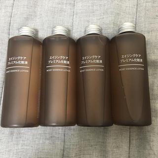 MUJI (無印良品) - 新品 無印良品 エイジングケアプレミアム化粧液 200ml 4本セット