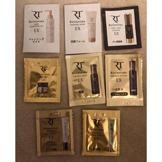 ナリスケショウヒン(ナリス化粧品)のレチノタイム♡サンプル 123個(サンプル/トライアルキット)